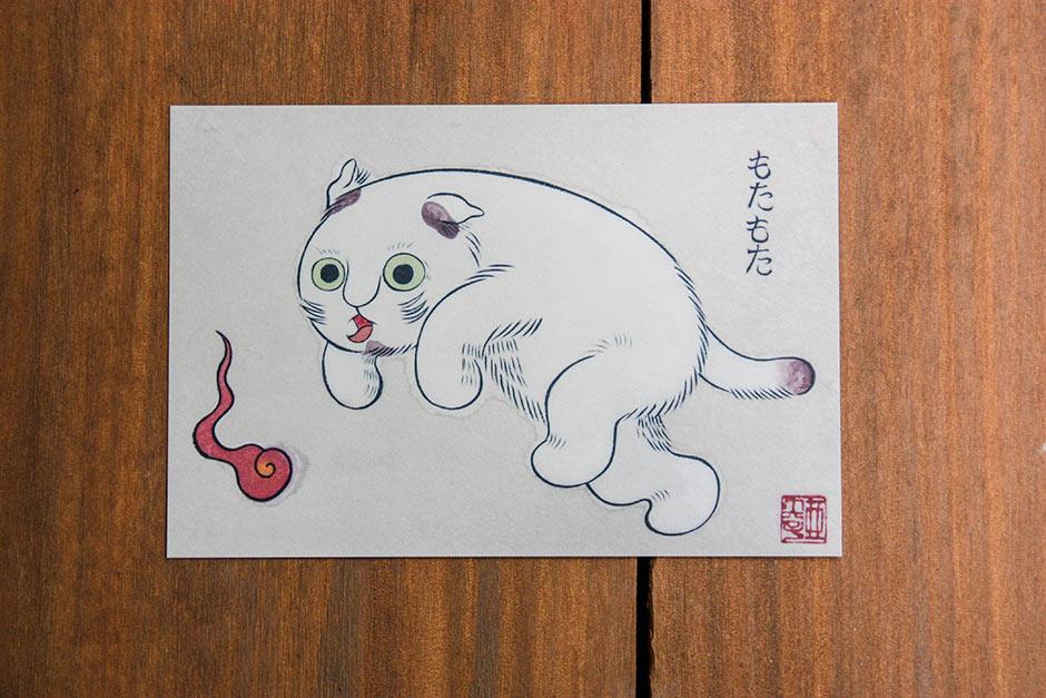 石黒亜矢子「百猫夜行絵巻」明信片